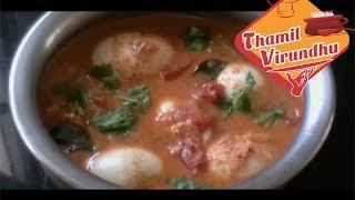 getlinkyoutube.com-Egg kuzhambu recipe in tamil -  egg curry - boiled egg gravy