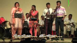 நீ பொட்டு வச்ச தங்கக்குடம் (Nee Pottu Vacha Thangakkudam)