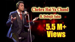 Chehra Hai Ya Chand Khila Hai | Cover by Debojit Saha | Romantic Hindi Song | R D Burman | Saagar