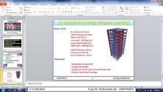 getlinkyoutube.com-شرح دورة برنامج الايتابس الاصدار الجديد Learn ETABS 2013 Part 1
