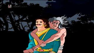 getlinkyoutube.com-Betala Vikramarka | Animated Kids Video | Telugu Short Stories