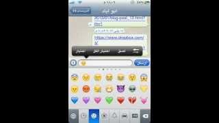 getlinkyoutube.com-تعرف على معاني الرموز Emoji  من خلال الصوت