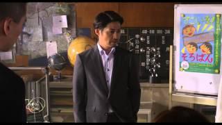 getlinkyoutube.com-『映画 みんな!エスパーだよ!』予告編