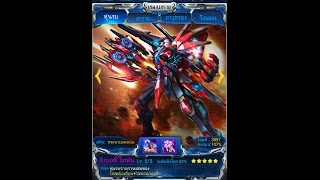 getlinkyoutube.com-Thunder Strike! หุ่นยนต์เข้าไทยแล้วว