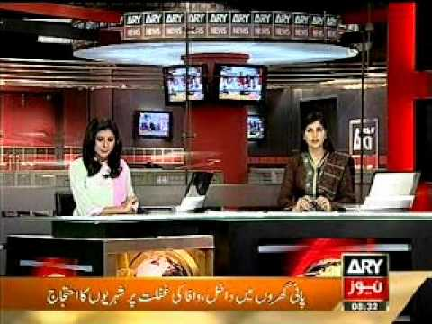 Shumaila Nawaz,. on ARY News.wmv