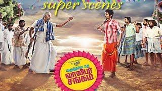 getlinkyoutube.com-Varuthapadatha Valibar Sangam - Super Scenes | Sivakarthikeyan | Sri Divya | Soori | HD 1080p