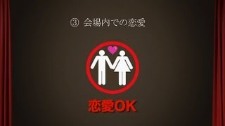 getlinkyoutube.com-開演前のご注意 ー 結婚式 オープニング ー