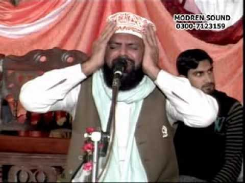 Zikar e Nwasaya Rasool Khananwali 09.11.2013 By MADINA VIDEO SAMBRIAL 786