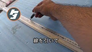 getlinkyoutube.com-エブリィのルーフを自作で防音、断熱改造してみた suzuki every ceiling diy