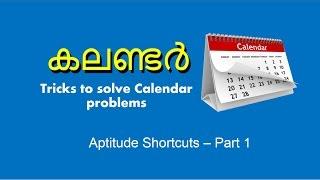 CALENDAR PROBLEMS MALAYALAM PART 1   Best Shortcut Tricks   PSC LDC