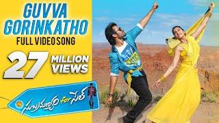 getlinkyoutube.com-Guvva Gorinkatho Video Song - Subramanyam For Sale Video Songs - Sai Dharam Tej, Regina Cassandra