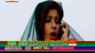 Phonwe Se Batiya Ke ## फोनवे से बतिया के ## Latest Bhojpuri Folk Song