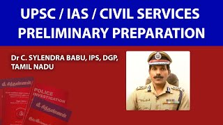 getlinkyoutube.com-Indian Civil Services Preliminary Preparation Tips