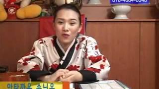 getlinkyoutube.com-서울 유명한점집 소문난점집 처녀보살 유미 인터뷰