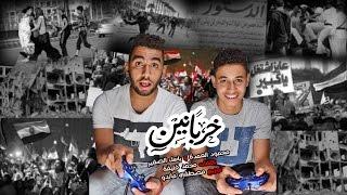 getlinkyoutube.com-مهرجان خربانين | محمود العمدة |  تيم مطبعه | 2015