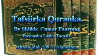Tafsiirka Qur'anka by Sheikh Cumar Faaruuq. Alma'idah 109-12 A-lancaam.
