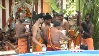 Uduvil Veerakathi Vinayagar Thirtham