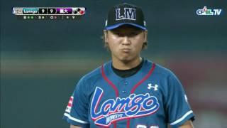 10/05 Lamigo vs 義大 十局下,陳禹勳不滿主審判決,停頓過久遭到裁判警告
