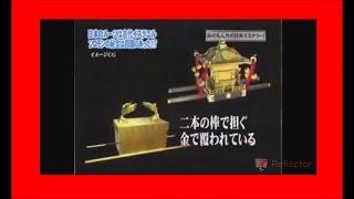 getlinkyoutube.com-▲裏・歴史▼ ソロモンの秘宝が四国に!?失われたアーク発見か!?[ミステリー#34]