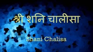 Shani Chalisa (शनि चालीसा) - with Hindi lyrics