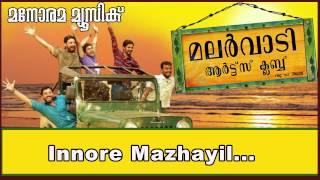 Innoree mazhayil   Malarvaadi Arts Club width=