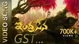 INDRASENA - GST Song Video   Vijay Antony   Radikaa Sarathkumar   Fatima Vijay Antony