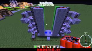 【マインクラフト】人間TNTロケットの作り方!ゆっくり解説