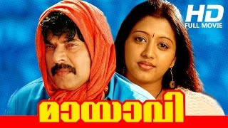 getlinkyoutube.com-New Malayalam Movie | Mayavi [ Full HD ] | Comedy Movie | Ft. Mammootty, Gopika, Salim Kumar