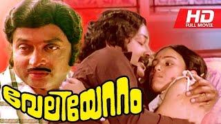 getlinkyoutube.com-Malayalam Full Movie   Veliyettam [ വേലിയേറ്റം ]   Full HD Movie   Ft. M.G.Soman, Menaka, Ravi Kumar