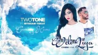 getlinkyoutube.com-Two Tone feat Ibtissam Tiskat - Weli Liya (Official Lyric Clip)   ولي ليا -  مع ابتسام تسكت