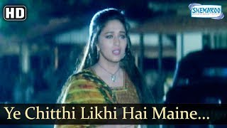 Madhuri Dixit & Rishi Kapoor Song - Ye Chitthi Likhi Hai Maine (HD) - Prem Granth - Bollywood Song