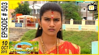 getlinkyoutube.com-Kalyana Parisu - Tamil Serial | Episode 503 | 10/10/2015