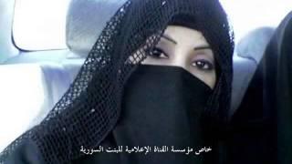 getlinkyoutube.com-قصة حقيقية لشاب سوري وأميرة خليجية من السعودية