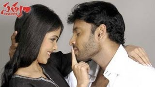 Satyam Telugu Movie Full Songs - Jukebox