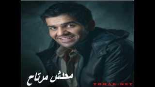 getlinkyoutube.com-اغنية حسين الجسمى - محدش مرتاح جديد 2012 كلمات