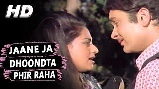 Jaane Ja Dhoondta Phir Raha | Kishore Kumar, Asha Bhosle | Jawani Diwani 1972 Songs | Randhir Kapoor