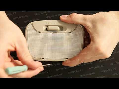Как открыть центральный светильник салона Mitsubishi