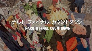 getlinkyoutube.com-Naruto Final Countdown - Giant Yosegaki Project ?!