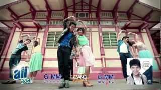 getlinkyoutube.com-รักกันนะ - ไอซ์ Feat. เปาวลี Official MV [HD]