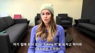 getlinkyoutube.com-Straight Girls Anonymous (Lesbian Short Film) (한글 자막)