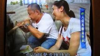 getlinkyoutube.com-20110525 台灣尚青-阿志冬瓜糕