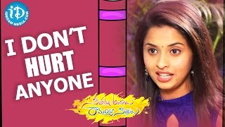 getlinkyoutube.com-I Don't Hurt Anyone - Actress Arthana | Seethamma Andalu Ramayya Sitralu