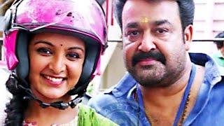 getlinkyoutube.com-Malayalam Movie 2015 - Vineethamayi Apekshikkunu  - [ Malayalam Full Movie 2015 News ]