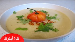 getlinkyoutube.com-شوربة خضار صحية سهلة و سريعة التحضير|chorba soup