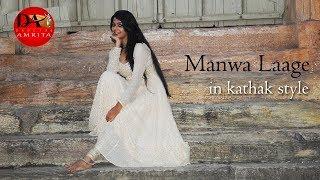 getlinkyoutube.com-Dancing Amrita | Dance Routine | Manwa Laage In Kathak Style