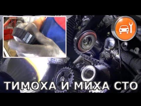 Toyota Corona, Camry, Vista, Caldina - Замена ремня ГРМ (3S-FE, 4S-FE)