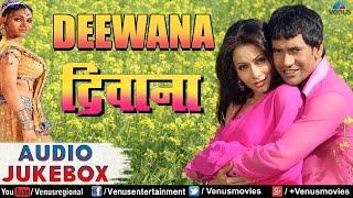 Deewana : Bhojpuri Hit Songs ~ Audio Jukebox   Dineshlaal Yadav Nirhua, Pakhi Hegde  