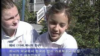 getlinkyoutube.com-[Predebut] Jennie Kim - MBC Special Documentary