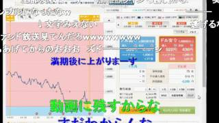 getlinkyoutube.com-ニコ生 関慎吾 BO 3 神回