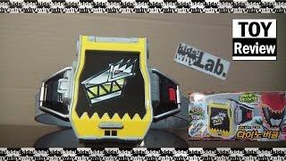 getlinkyoutube.com-파워레인저 다이노포스 다이노버클 다이노 통신기 벨트 장난감 박스 개봉기 Power Ranger Dino Charge Box Opening by 키즈와이 kids why